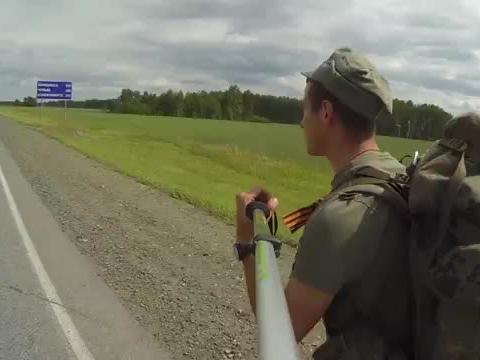 Autostopem_Na_Koniec_Swiata