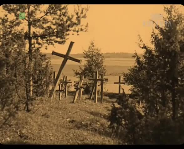 Pan Tadeusz (film niemy) (1928) - Starfilm