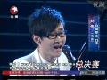 Zwycięzca Chińskiego Mam Talent