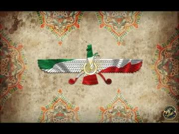 Dziewczyny z Iranu
