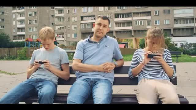 Wyloguj się (cały film) 2013