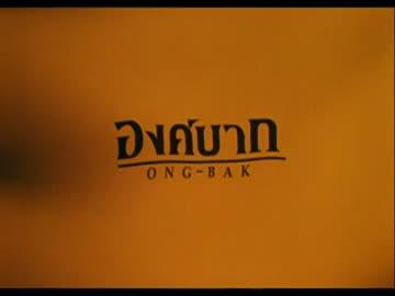 ONG-BAK Muay Thai Warrior DVD Lektor PL