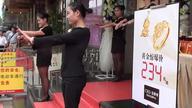 Bardzo popularne w Chinach przy wielu godzinnym systemie pracy aktywnie spędzać czas.
